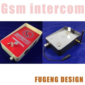 Best GSM intercom for family door rain proof rouble metail cover