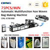 2014 newest design automatic non-woven fabrics bag making machine