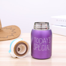 Stainless Steel 304 Children Special Oval Egg Shaped Travel Coffee Mug