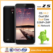 2014 Best Dual Core 5.0inch IPS WCDMA 512MB+4GB low price china <strong>mobile</strong> <strong>phone</strong>