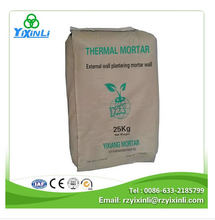 Dry premixed thermal mortar mixer for sale