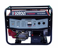 8KW gas and gasoline Dual Fuel generator for home use backup power generator