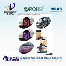 Peelable Rubber Paint for car wheel