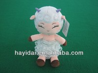 Baby girl sheep doll soft toys