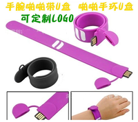 customized logo promotional paypal accept silicone slap band usb flash drive wrist wrap 8gb, wrist usb flash disk