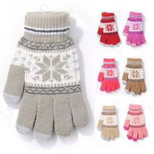 Fashionable Dobby Touch Screen Gloves Knitted Gloves