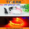 Flashing rechargable colorful series led dog collar PET3600U