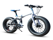 20/24/26 inch sand beach snowbike bike big thick wide 4 tires adult student folding mountain bike