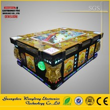 China factory 8 palyer ocean king 3 monster Fishing Game Machine for playstation