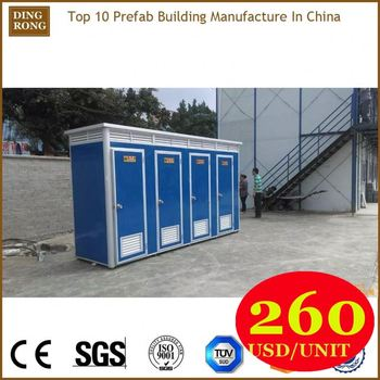 mobile toilets prices, portable toilet shower