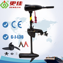 Small Outboard Motor with big thrust power, waterproof