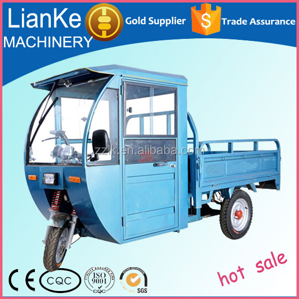 3 wheel electric delivery cargo tricycle for sale/cheap tricycle food cart front enclosed/high quality electric rickshaw