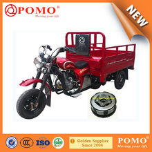 POMO-High Quality Factory Price gas powered adult tricycle
