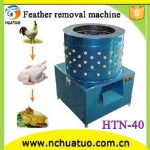 Hot selling machine good service bird cleaning machine small birds for large farm HTN-40