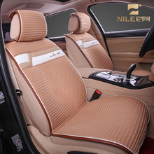 Wholesale Light Colour Annual Universal Durable Adult Car Seat Cover