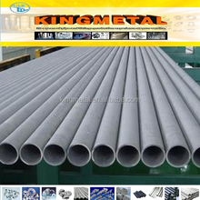 ASTM A312 TP316/TP304/TP201/TP310 2 Seams ERW Stainless Steel Pipe