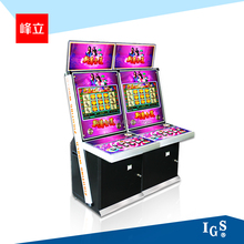 2015 Single player video ardace game machine --Pan Jinlian