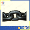 G80 U.S. TYPE BLACK PAINTED LINK CHAIN
