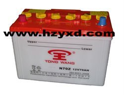 65D31R dry charged car start battery 70ah