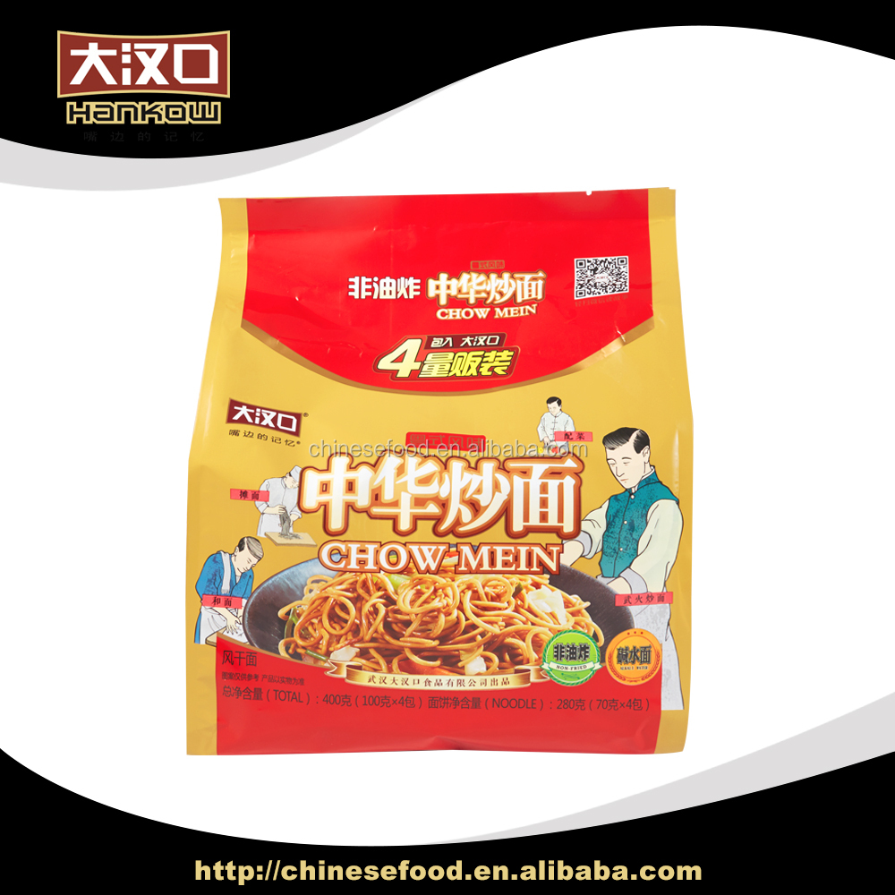 China wholesale best sale fast food noodles with bean paste