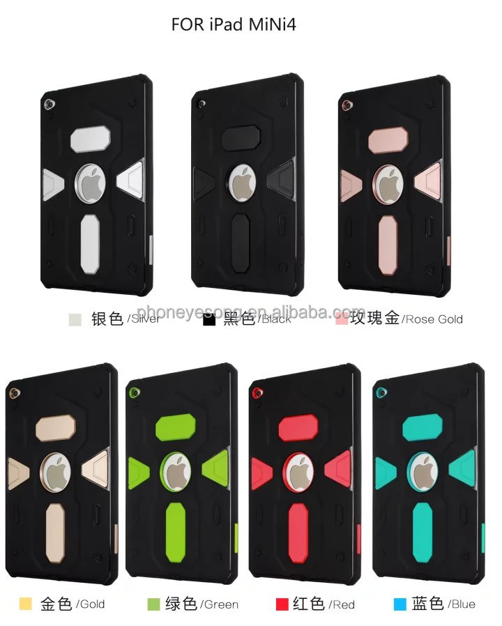 For apple ipad Mini 4 case Heavy Duty Plastic+TPU Smart Cover Case for iPad Mini 4 Cover Hybrid