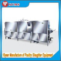 tunnel-type dish washing machine/poultry slaughter house line