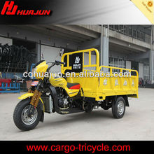 China 200cc 250cc 300cc pedal cargo tricycle three wheel motorcycle tricycle