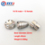 Smoking Accessories dab tools Gr2 titanium tools