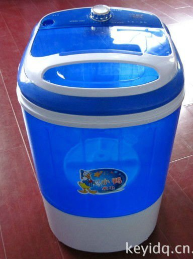 Mini Laundry Tub : Supplier: Washing Machine. Special Offer: Washing Machine for Sale ...