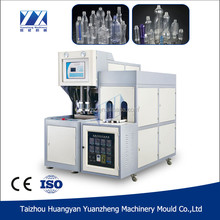 Factory price small pet bottle blowing machine