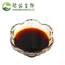 Sea Buckthorn Seed Oil / Organic Seabuckthorn Seed Oil