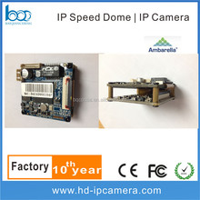 H.264 2.0Megapixel Sony Ambarella A5s WDR 2 Layer CCTV Camera Module PCB Board For Bullet Camera
