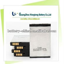 BL-6Q Mobile Phone Battery for Nokia 6700C