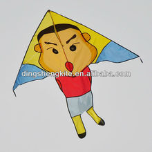 cartoon image kite for kids
