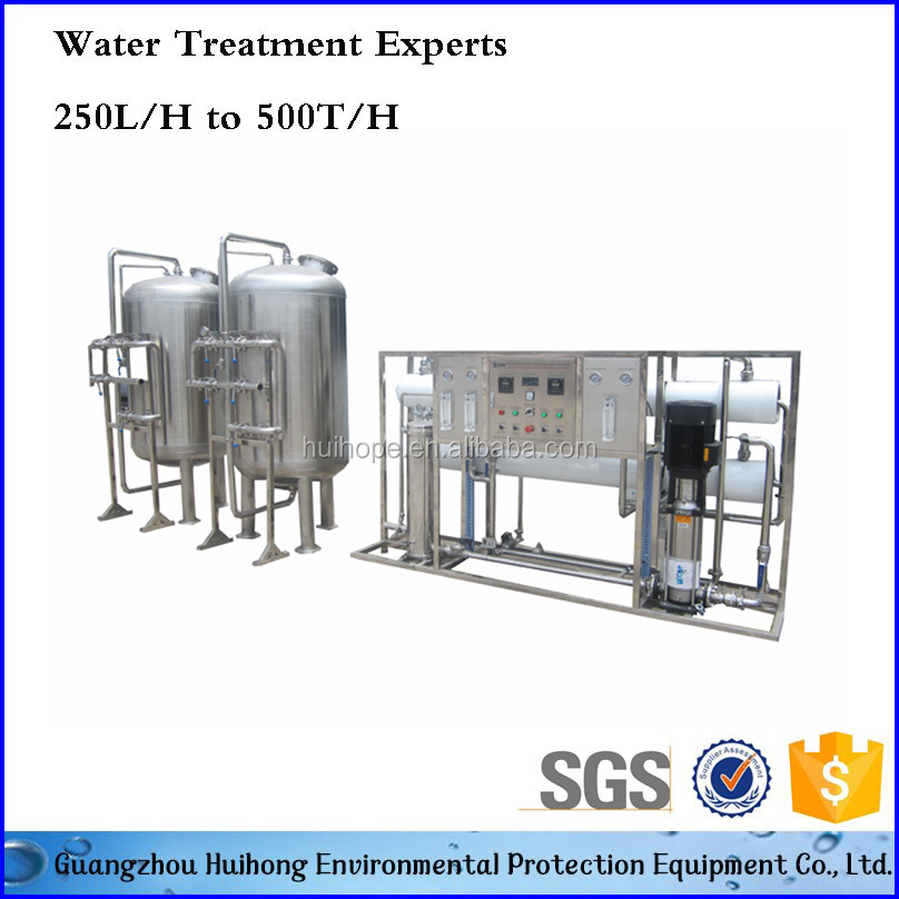 2016 Hot Sale Pure Mineral Drinking Water Treatment Machine