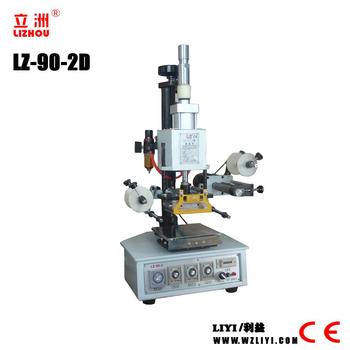 LZ-90-2D Pneumatic Heat Stamping And Drawing Machine/hot stamping machine With Low Price