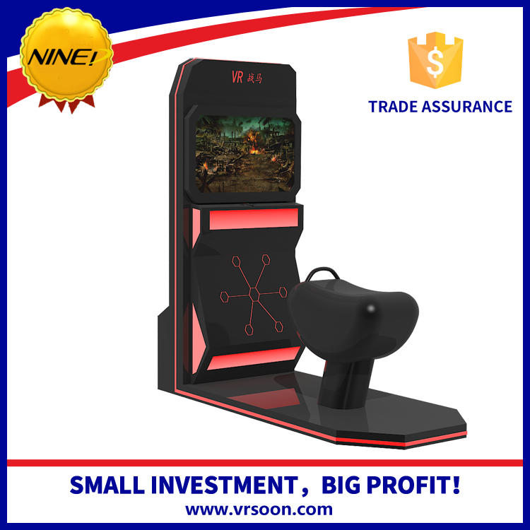 2017 Canton Fair games of desire ride on horse vr game machine sale for business street