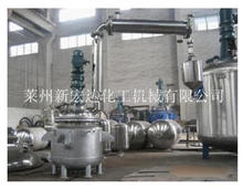 chemical fractional distillation unit reactor