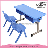 Kids adjustable modern classroom cheap study desk and chair