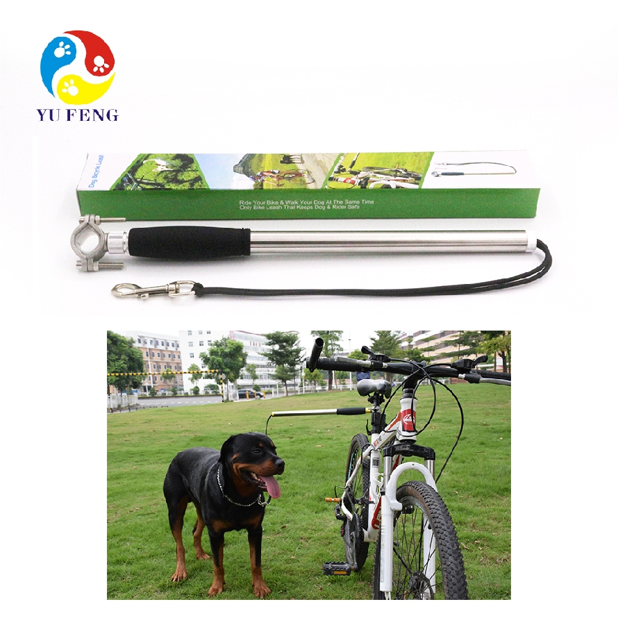 Factory wholesale dog products hot sell dog leash bicycle dog leash pet accessories