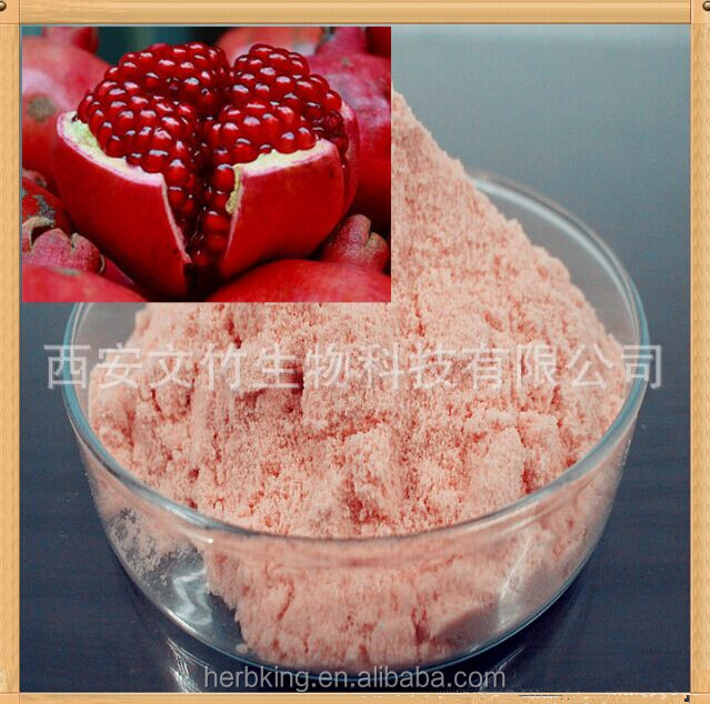Top quality pomegranate powder pomegranate peel extract