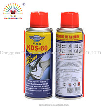 FORCAR1 wholesale silicone anti rust aerosol spray lubricant and penetrating oil