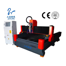 Hot-sell quartz stone processing center cnc granite marble jade cutting machine