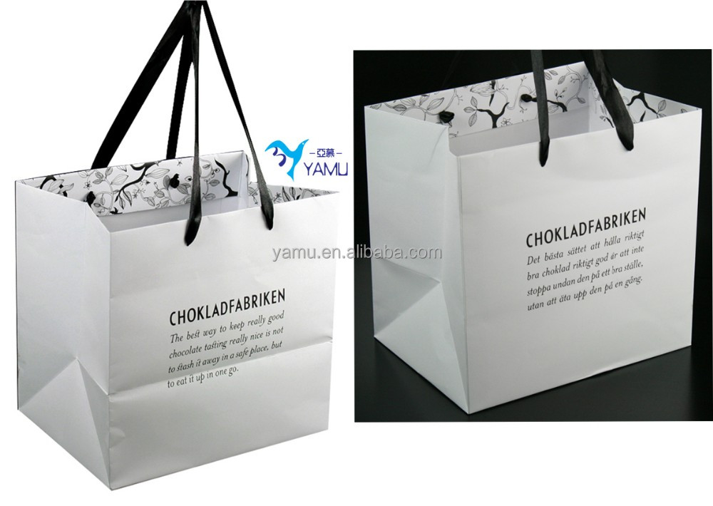 2016 Quality luxyry gift paper bags with logos