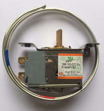 manual reset adjustable capillary oven thermostat