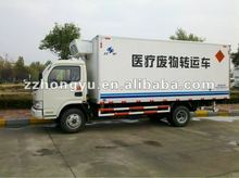 2-5tons refrigerator freezer truck for medical wastes