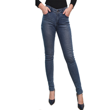 slim fit skinny new women sex pants pictures industrial custom denim jeans for girls