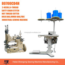 SHENPENG 80700CD4H FIBC sewing machine, big bag sewing machine, bulk bag sewing machine