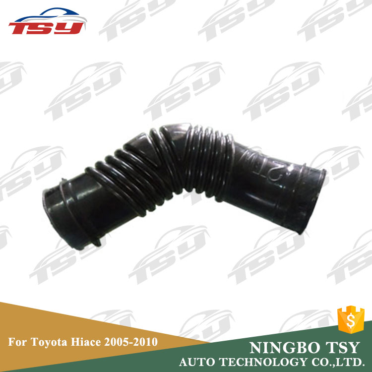 Wholesale Engine Air Intake Hose For Toyota Hiace 2005-2010