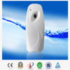New Style Light Sensor Air Freshener Dispenser